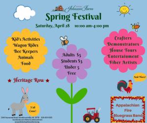 2018 Spring Festival